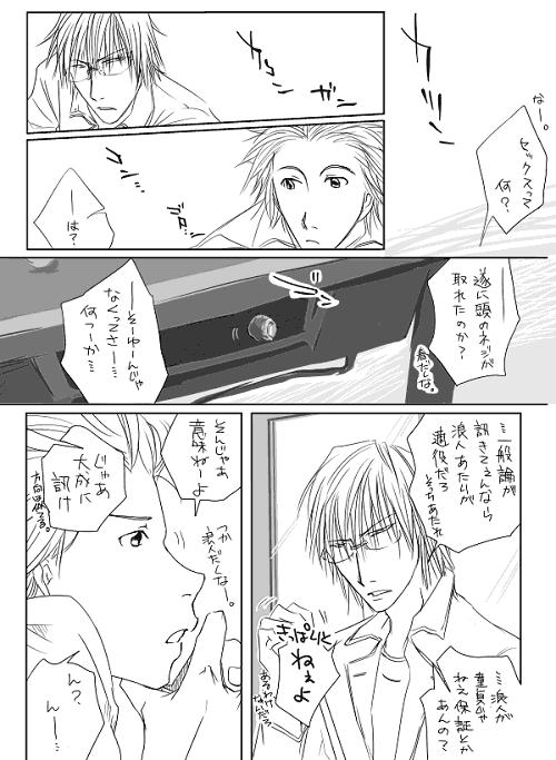 ファイル 497-1.png