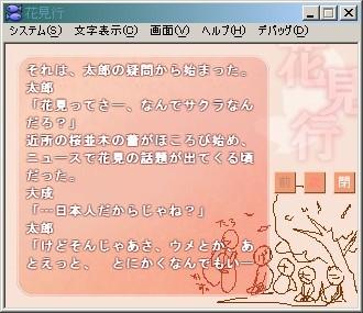 ファイル 349-1.jpg