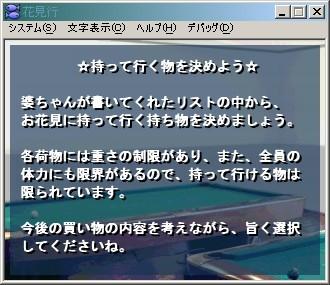ファイル 388-1.jpg