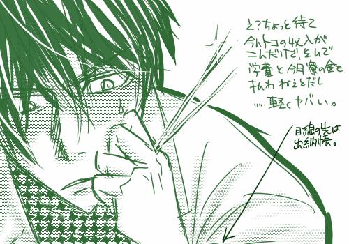 ファイル 415-1.png