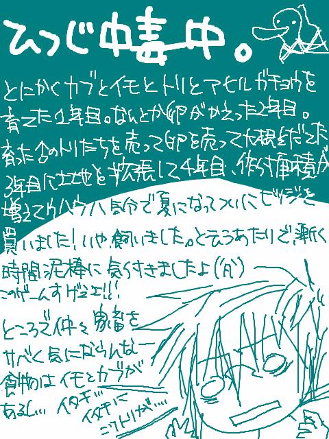 ファイル 558-1.png