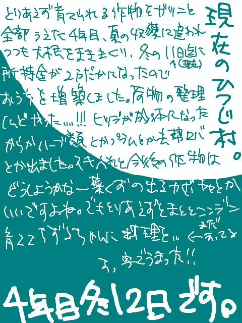 ファイル 560-1.png