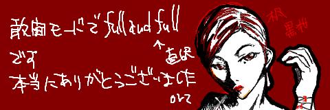 ファイル 561-2.png