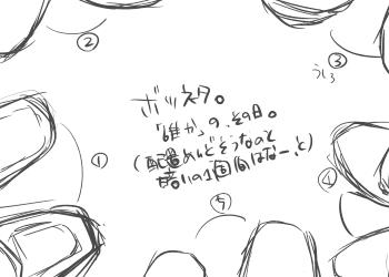 ファイル 77-2.png